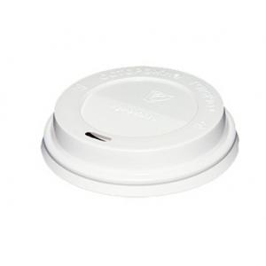 Крышка для стакана 100мл D 62мм пластик белый, 1000шт