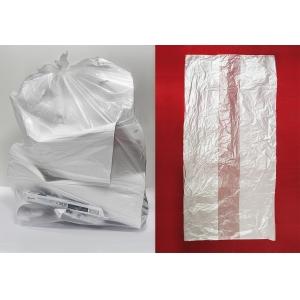 Пакеты для мусора 250л прозрачный полиэтилен, 500 шт