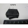 Выключатель 12А 220-230В для гриля для сосисок