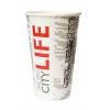 Стакан бумажный для горячих напитков Big City Life 400мл