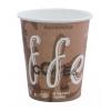Стакан для горячих напитков Coffee 100мл бумага