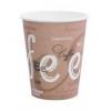 Стакан для горячих напитков Coffee 250мл бумага