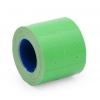 Этикет-лента 21,5х12мм зеленая, 700шт