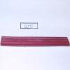 Профиль 23-111-60 в метрах (резина уплотнительная) для дверки ШЖЭ