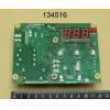 Термостат электронный, 24V для FSHAC, FSHACH, FS2HAC