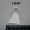 Вставка ЭМК70К-024-01 Заглушка торцевая на направляющие  линии «Аста правая