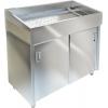 Витрина нейтральная напольная, горизонтальная, для выкладки соков на льду, L1.20м, нерж.сталь, двери-купе, без агрегата