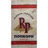 Зерно кукурузы премиальное (сорт карамель) «RP CA», 22.68 кг.