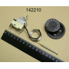 Термостат рабочий 500*С каппиляр 1000 мм, колба 4х55 мм
