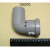 Патрубок подачи воздуха SCC, CM 61/101-201/G начиная с 04/2004