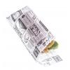 Уголок для хот-дога Мagic News 225х80мм бумага белый