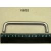 Ручка скоба нерж. 138 мм