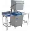 Машина посудомоечная купольная,  530х325мм, 720тар/ч, доз.моющ., моющий насос, столы загрузки и выгрузки, душ