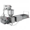 Аппарат пончиковый автоматический, 2400шт/ч, ванна 16л, нерж.сталь+алюминий, вес пончика 10-20г, плунжерная пара 2хD23мм, фискальная память