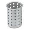 Стакан для столовых приборов D 9,5см h 14,3см, нерж.сталь