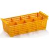 Корзина посудомоечная для столовых приборов, 490х180мм, пластик желтый, 2х4шт.