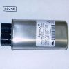 Конденсатор 0,65 для HDC