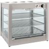 ВН-4,3 - витрина тепловая