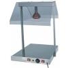 Подогреватель электрический ламповый,  450х640х800мм, 1 лампа инфракрасная, настольный, нерж.сталь, крышка поликарбонат