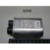 Конденсатор 0,95 для RFS518S