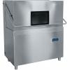 Машина посудомоечная купольная, 500х500мм, 1400тар/ч, доз.опол./моющ., моющий насос, опол.насос