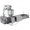 Аппарат пончиковый, автомат, 450-600шт./ч, 2400мини-шт./ч,фис.память