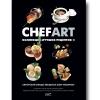Коллекция лучших рецептов CHEFART.Том 2, 2013 ,И.Федотова