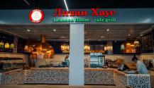 Ресторан «Ливан Хаус» в ТРЦ «Галерея»!