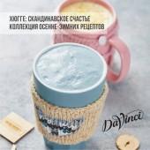 Хюгге: коллекция осенне-зимних рецептов от DaVinci